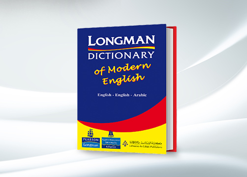 Longman dictionary of Modern English